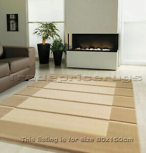 SMALL-SOFT-THICK-NATURAL-BEIGE-STRIPED-MODERN-RUG-80x150cm-END-OF-LINE-3-ONLY