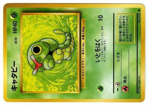 POKEMON JAPANESE CARTE N° 010 CHENIPAN CATERPIE