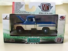 M2 MACHINES - AUTO-TRUCKS - 1958 CHEVROLET APACHE 4X4 PICKUP TRUCK - 1/64