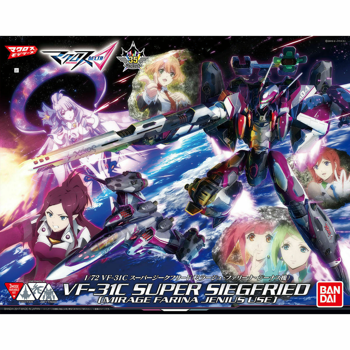 Bandai 1 72 Macross Delta Vf-31c Super Siegfried Mirage Farina Jenius Uso Kit