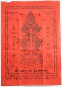 Cloth Talisman Chinese Cloth Yantra Protect From Spirit,Bad Luck.