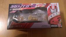 Candy Toy SG Dream Vegas Shift Car (Kamen Masked Rider Drive)