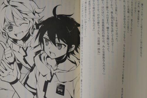 JAPAN Takaya Kagami novel Seraph of the End Story of Vampire Mikaela vol.1+2