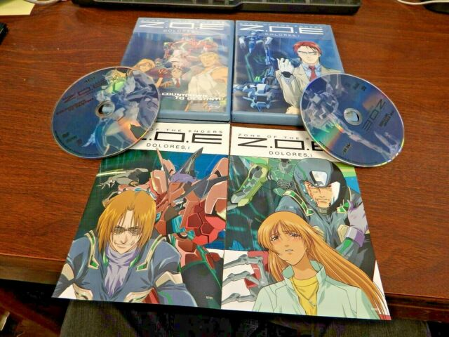 Zone Of The Enders  Zoe  - Dolores  I