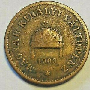 HUNGARY-AUSTRIA-2-filler-1903-2-filler-Franz-Joseph-I-KM-481-Schon-2