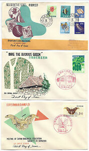 Ryukyu Islands - FDC First Day Cover Lot of 3, 1959 - SC# 59, 57, 76-80*