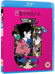The-Tatami-Galaxy-Standard-Blu-Ray-UK-IMPORT-BLU-RAY-NEW