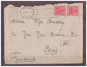 Empire-Allemand-Infla-Minr-145-Mef-Munich-apres-Paris-02-03-1921-Machinen-St