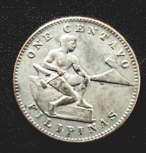 PHILIPPINES COIN RARE 1944 S One Centavo Silver colored LAMINATION ERROR