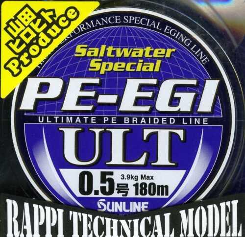SUNLINE PE-EGI ULT x 4-180 m PE 0.3 BEST PRICE !