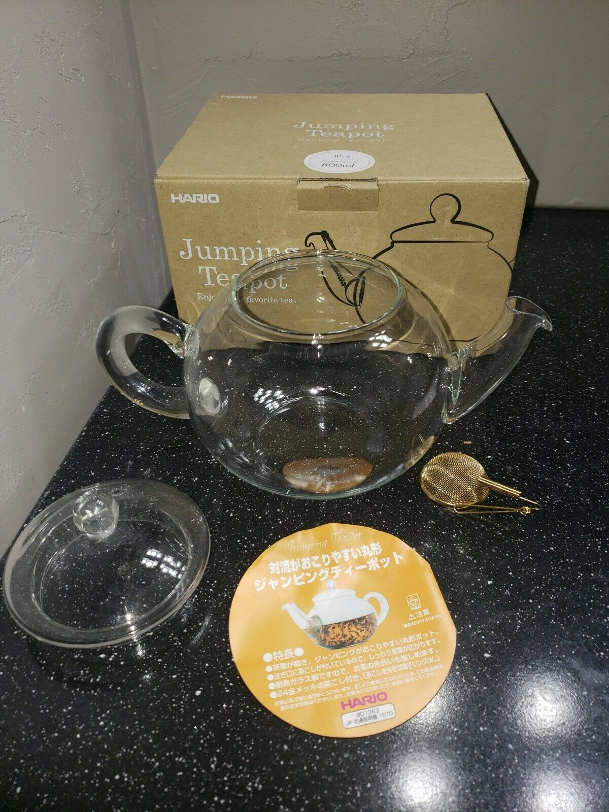 Hario 800ml Jumping Tea Pot Jp 4 From Japan F S For Sale Online Ebay