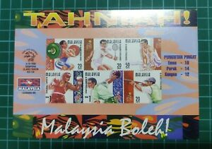Malaysia KL 98 Post Card 1998 SUKOM Commonwealth Games Mint New No Stamp
