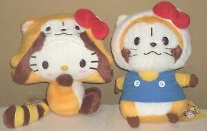 "Hello Kitty x Rascal Raccoon 8.3"" 21cm Plush Dolls Set Sanrio 2016 NWT Rare"