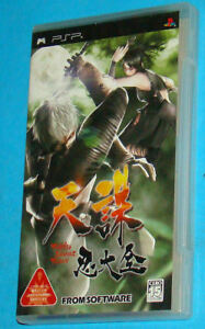 Tenchu-Shinobi-Taizen-Sony-PSP-JAP-Japan