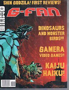 G Fan 113 Godzilla Fan Magazine Shin Godzilla Reviews Gamera Video