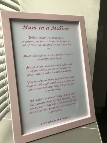 Mothers Day Mum In A Million Mum Gift Frame Islamic Gifts Keepsake Duaa