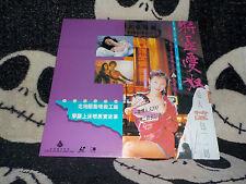 China Dolls Laserdisc LD Hong Kong Free Ship $30 Order