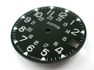 DIAL TO  VOSTOK  AMPHIBIAN  WATCH  NEW 783