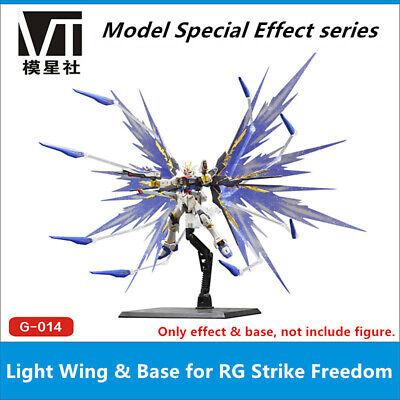Floating gun modified part for Bandai 1//144 RG ZGMF-X20A Strike Freedom Gundam*