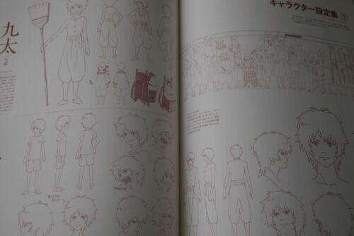 The Boy and the Beast Bakemono no Ko Art Book JAPAN Mamoru Hosoda