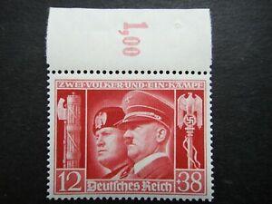 Germany Nazi 1941 Stamp MNH Benito Mussolini Adolf Hitler Swastika Eagle WWII Th