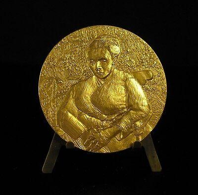 """la Berceuse "" Vincent Van Gogh Médaille De 1978 En Bronze Doré 104g Medal 铜牌 Beneficioso Para La MéDula Esencial"
