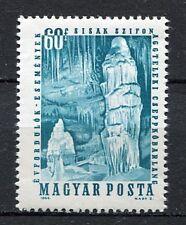 32196) HUNGARY 1964 MNH** Aggtelek 1v Scott# 1581