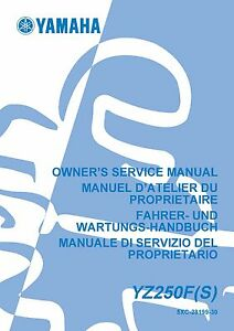 Yamaha service workshop manual 2004 YZ250F / YZ250F(S)