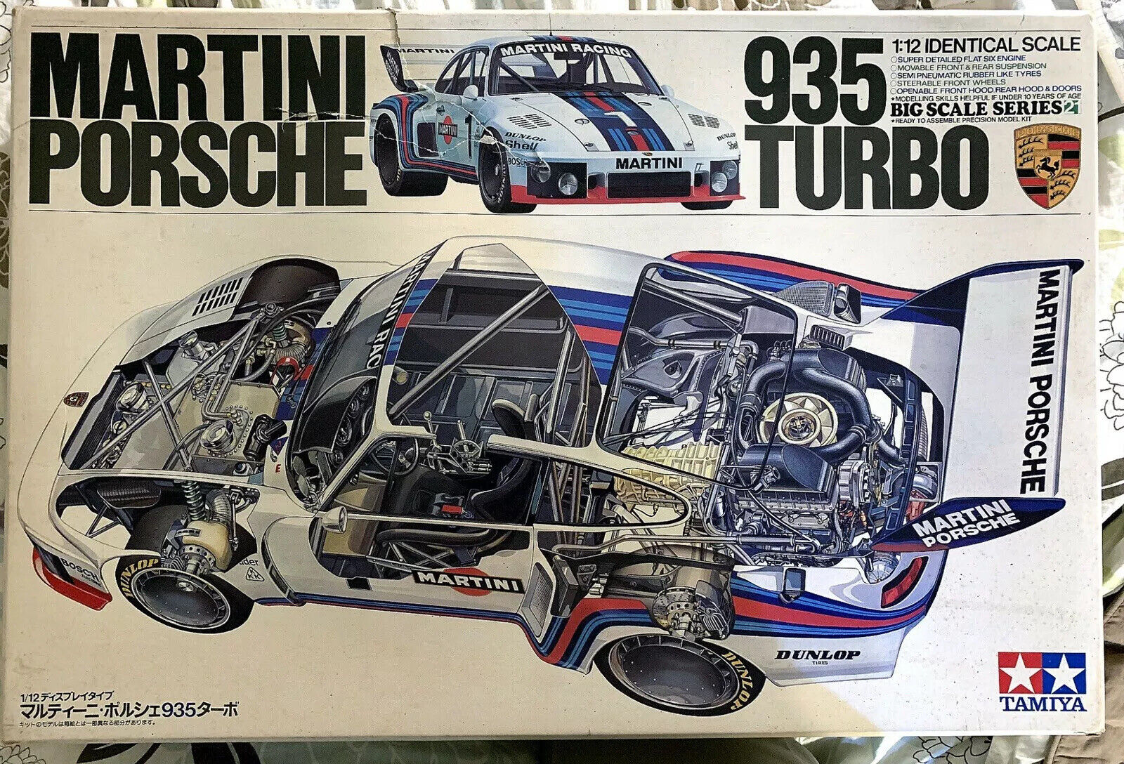 Tamiya 1 12 Martini Porsche 935 Turbo Model Kit Bs1223 For Sale Online