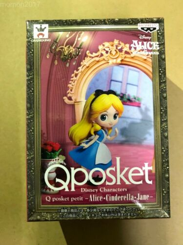Q Posket Disney Characters petit Alice Figure BANPRESTO Qposket NEW from Japan