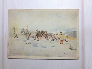 Rare-Old-Postcard-Vintage-postcard-Hutsul-region-In-the-snow-1941-Collection