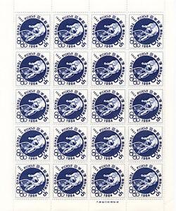 JAPON-FEUILLE-ENTIERE-JEUX-OLYMPIQUES-J-O-TOKIO-1964-CYCLISME-neuve-xx-MNH