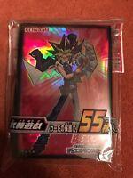 Konami Yugioh Ocg Arc-v Yugi Muto Duelist Card Sleeve Protector X55
