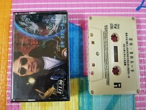 Leon-Lai-Malaysia-Original-Press-Cassette-EX