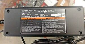 Details about Yamaha Haibike SDURO Ebike BATTERY PW SERIES MOTOR BATTERY E  BIKE Charger