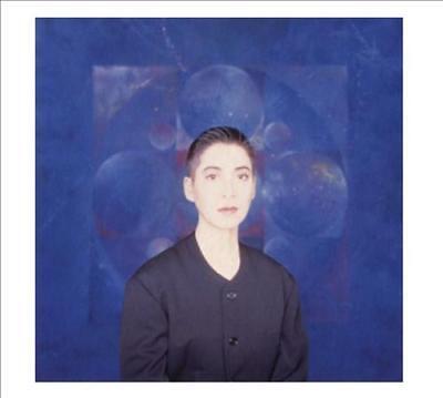 MIDORI TAKADA/MASAHIKO SATOH - LUNAR CRUISE [DIGIPAK