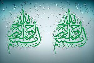 Sticker islamic calligraphy car wall allah muslim arabic quran  r3