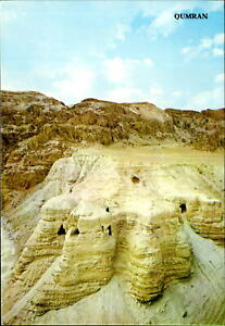 IMN01476 qumaran essenes religious sect  israel