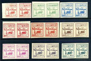 BURMA-Japanese-Occupation-Scott-2N20-37-Imperf-Pairs-SG-J73-81-1943-Issue-9G6-8