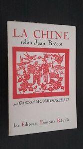 La China Jean Brecot por G. Monmousseau Videos Francais Juntos 1956 París