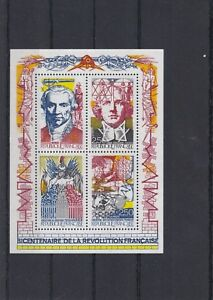 FRANCE-1990-REVOLUTION-FRANCAISE-BF-NEUF-YT-12