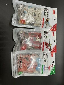 Flamingo, Helicopter, And Propeller Petit Block from Daiso Japan 3 Piece Set New