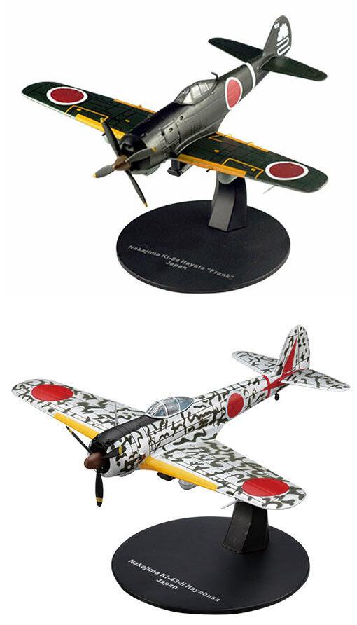 Lot de 2 Avions Japonais Nakajima WW2 - 1 72 militaire diecast DeAgostini