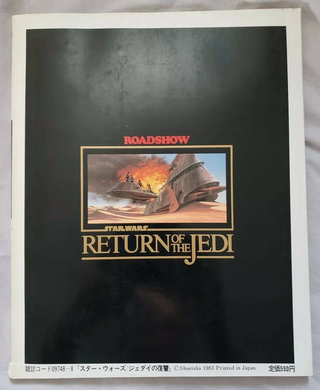 Star Wars Return of of of the Jedi Visual Book 1983  Japanese release 04b73e