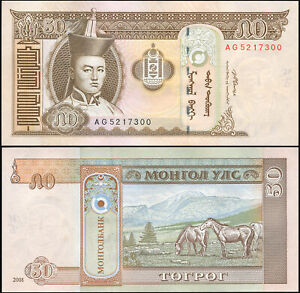 Mongolie 50 Tugrik. NEUF 2008 Billet de banque Cat# P.64b