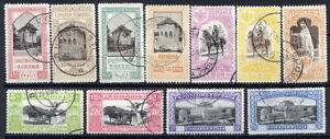 ROMANIA-1906-Jubilee-Exhibition-set-used