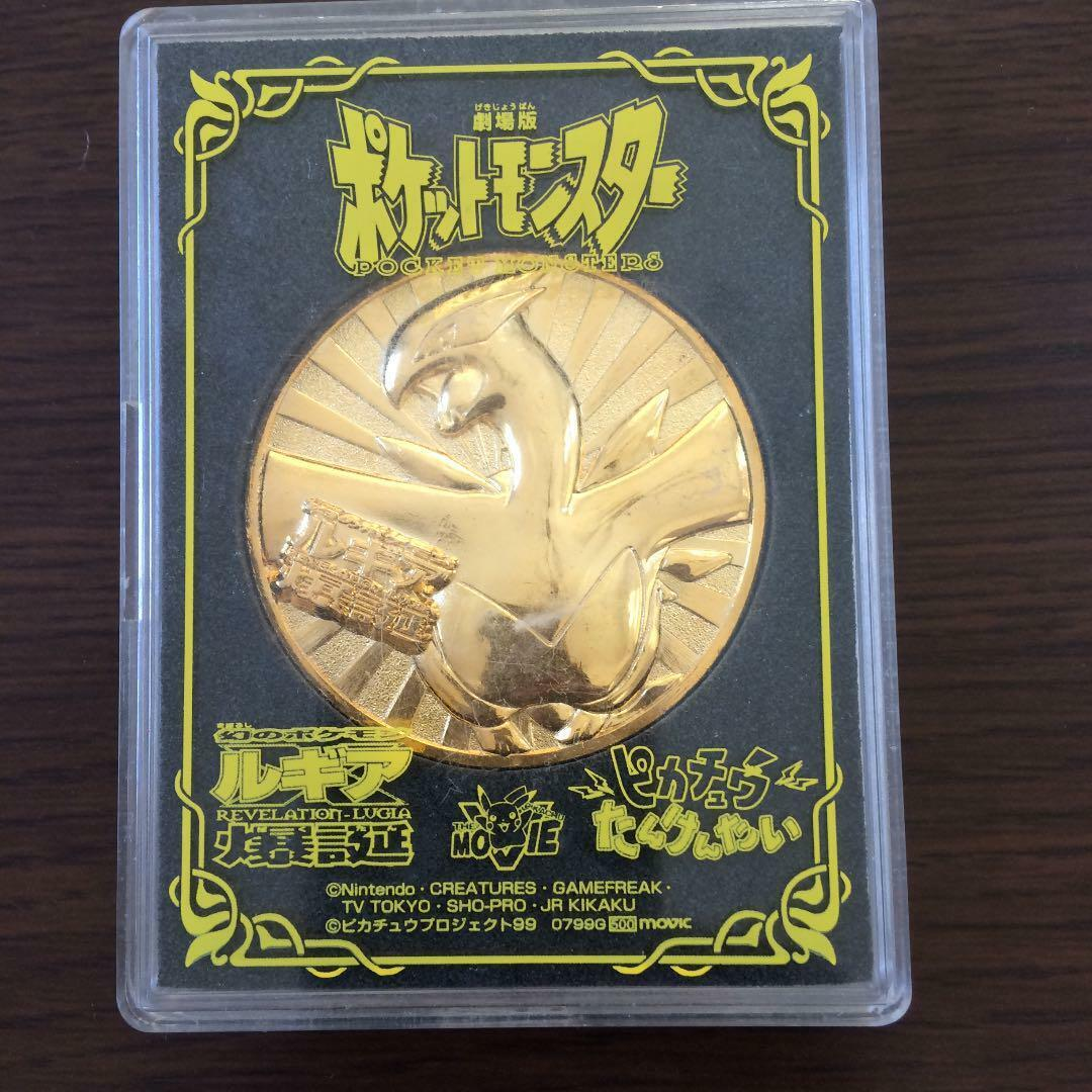 Used Pokemon Movie gold Medal Lugia explosion 2th 1999 Limited Collection rare