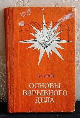 basics blast Soviet case Russian manual mining industrial guide book explosive BxtWqgnva