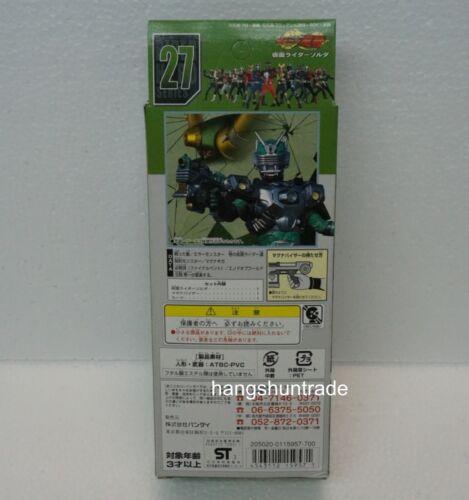 Bandai Rider Hero Series RHS Kamen Rider Ryuki 27 Zolda Soft Vinyl Figure