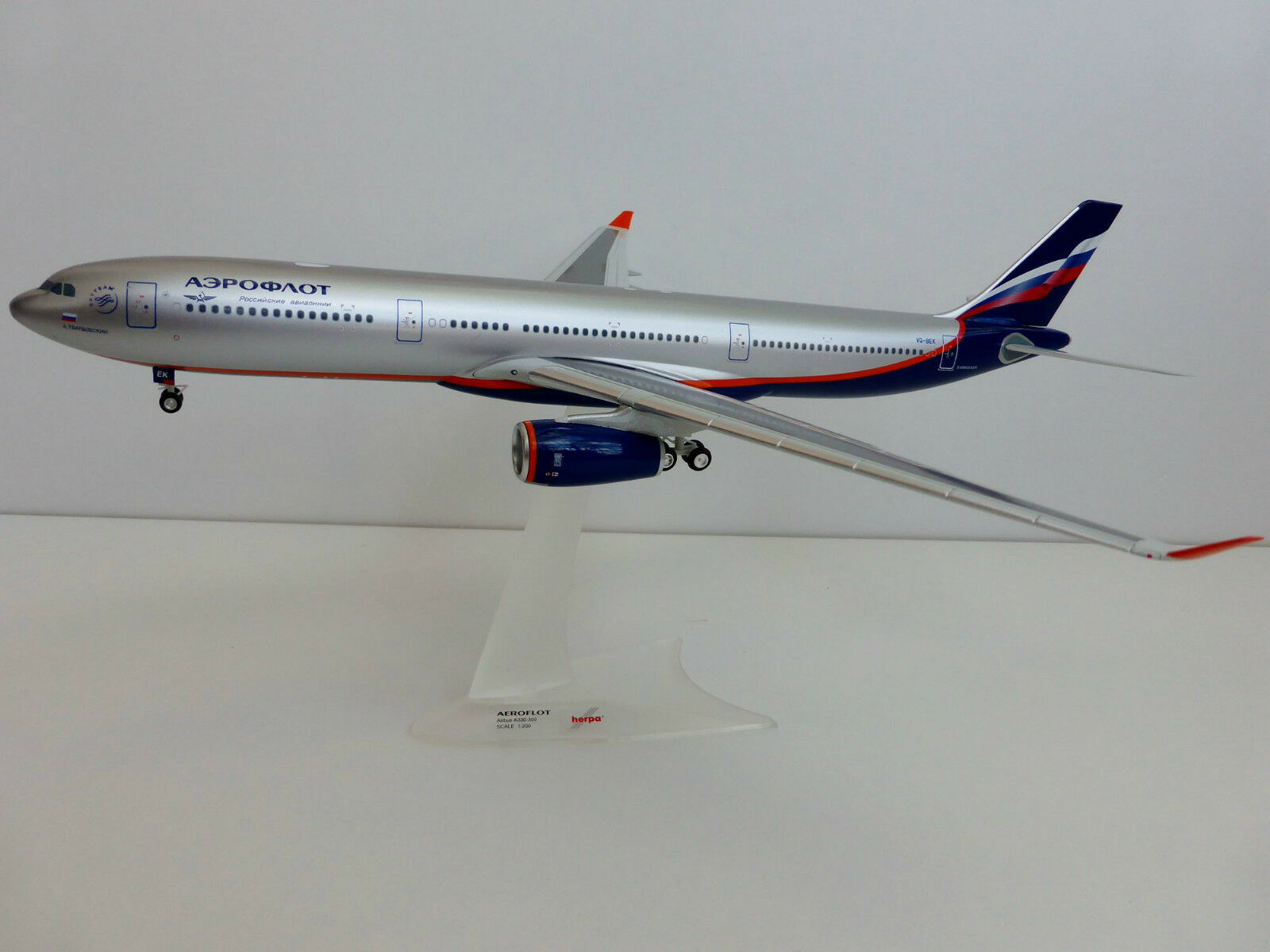 AEROFLOT AEROFLOT AEROFLOT Airbus A330-300 1 200 Herpa A330 A 330 555609 VQ-BEK RUSSIAN AIRLINES 2524f3